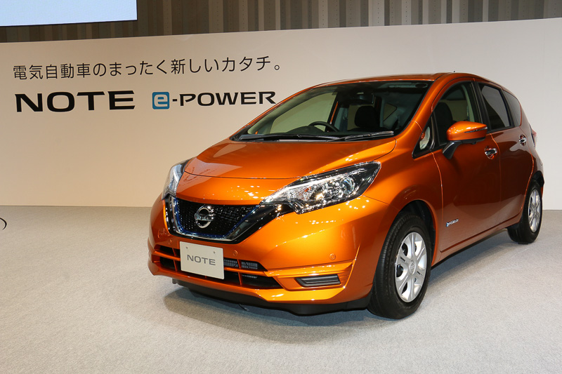nissan-note-e-power-2017
